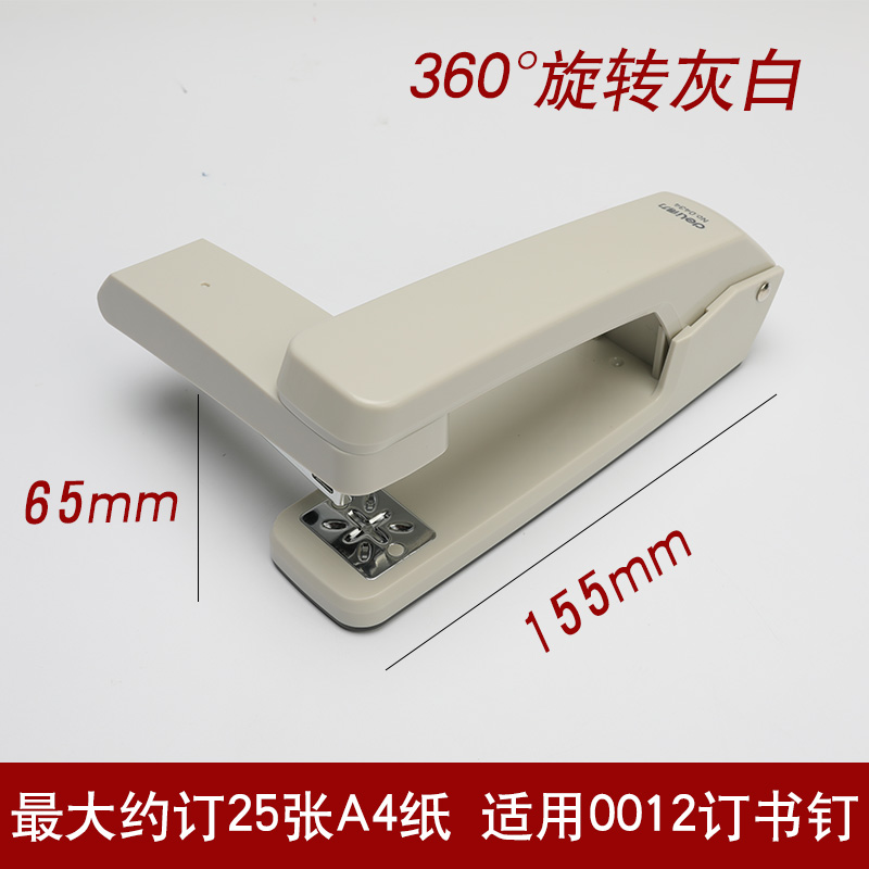 Labor-saving Stapler Gray