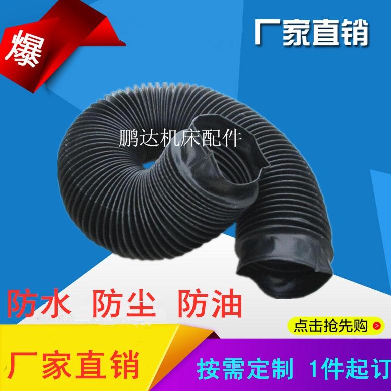 伸缩丝杠式风琴防护罩圆筒用液压油缸v丝杠罩丝杆保护套圆形钢厂管