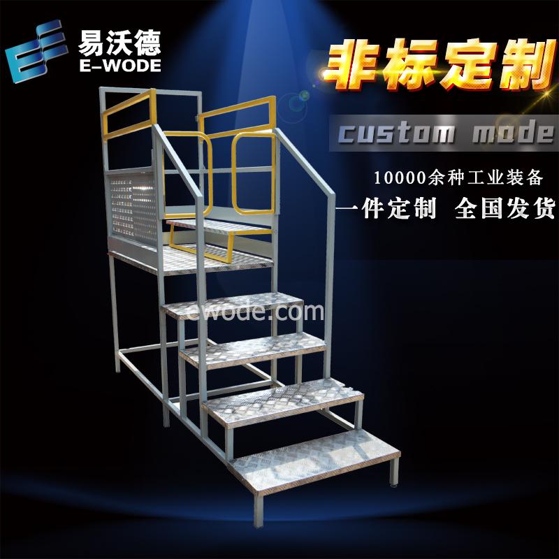[Tùy chỉnh] dễ dàng Ward Denggao nền tảng bốc xếp xe tải siêu thị kệ lưu trữ đồ nội thất nhà máy công nghiệp không chuẩn tùy chỉnh