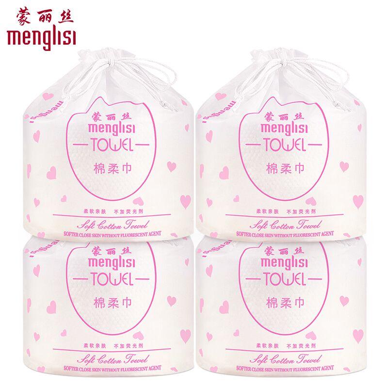 【蒙丽丝5大卷】加厚洗脸巾棉柔巾 劵后25.9包邮
