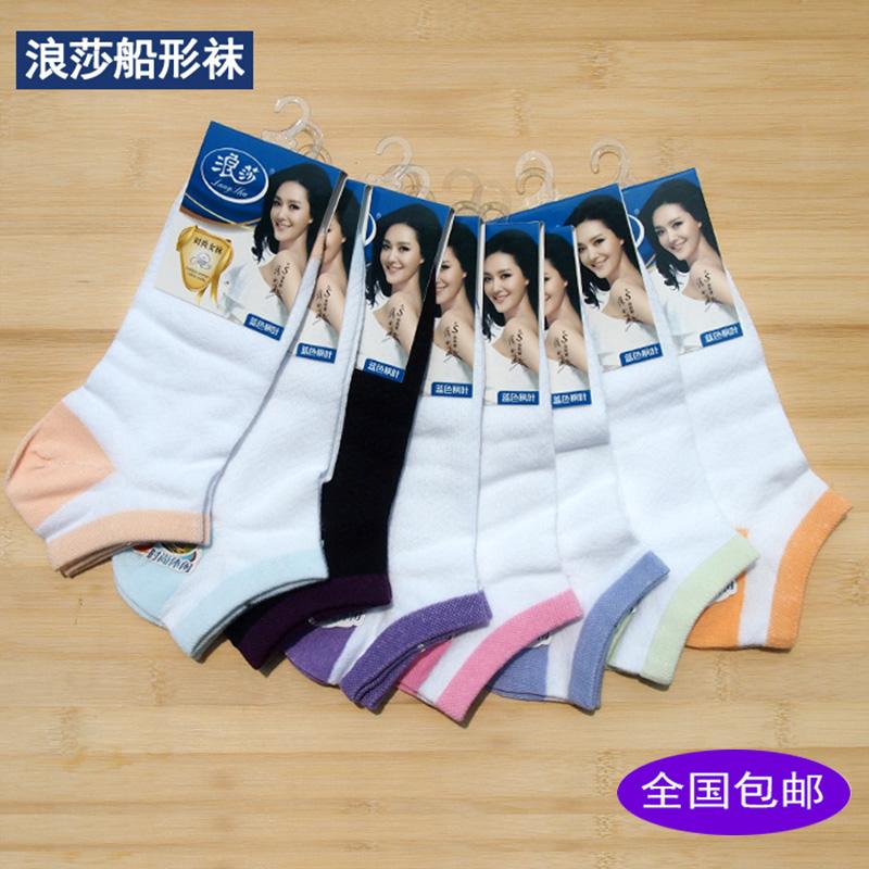 包邮5双短袜女棉袜夏季薄款袜子浪莎女袜纯棉短筒船袜低帮防臭