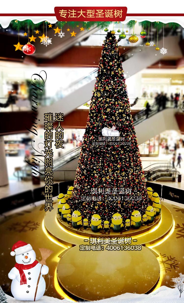 大型聖誕框架樹15米5米6米8米10米12米鋼架聖誕樹套餐帶裝飾 現貨