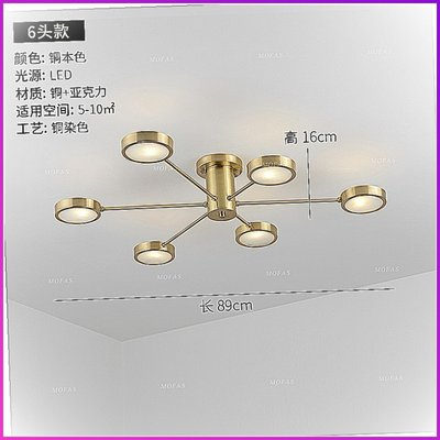 Postmodern light luxury round cake multi-head copper ceiling chandelier living room bedroom study light creative art chandeliers