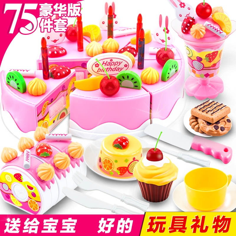 Usd female treasure girl puzzle child toy 2 3 4 5 for Kitchen set for 1 year old