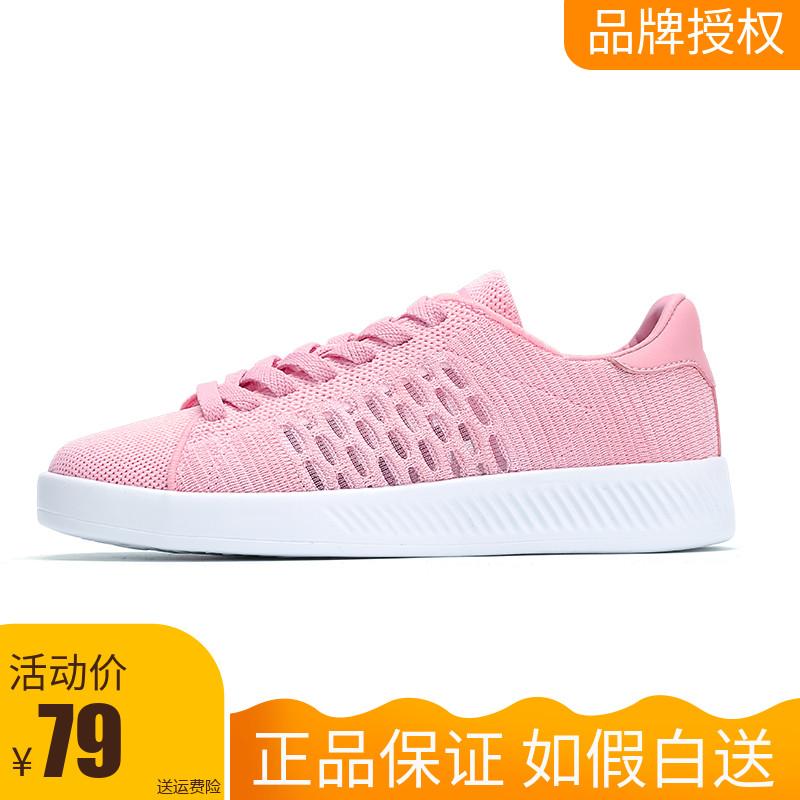 鞋子面板夏季潮鞋2018新款女鞋女休闲鞋韩版八哥青春透气网潮流鞋