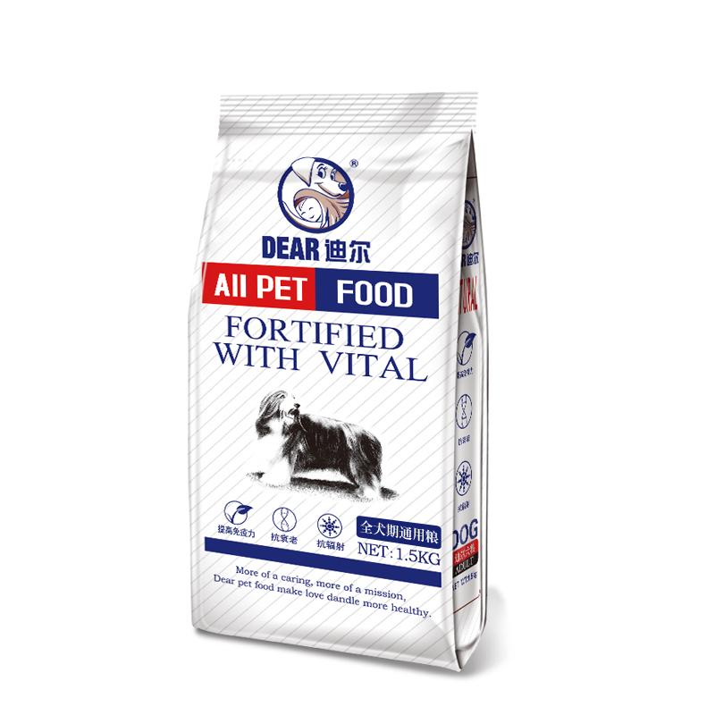 大中小型犬通用迪尔<font color='red'><b>狗</b></font><font color='red'><b>粮</b></font>1.5kg
