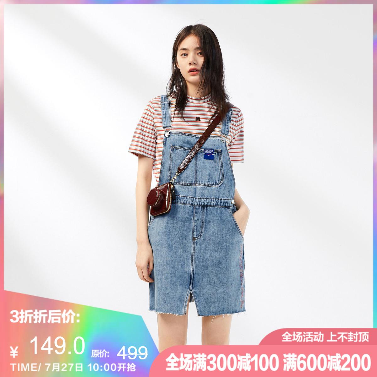 【商场同款】牛仔裙连衣裙小a商场夏季2019新款背带裙法式复古裙