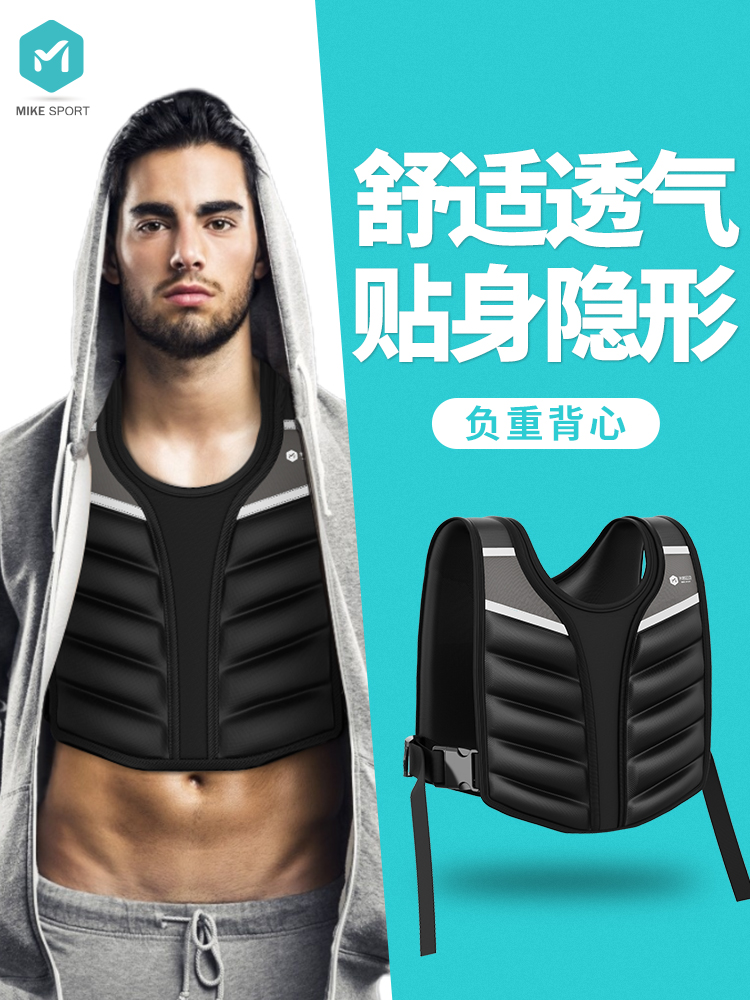Heavy-duty vests equipped with a full set of sandbag leggings running training fitness ultra-thin invisible lead block accentuated vest sandcoat.