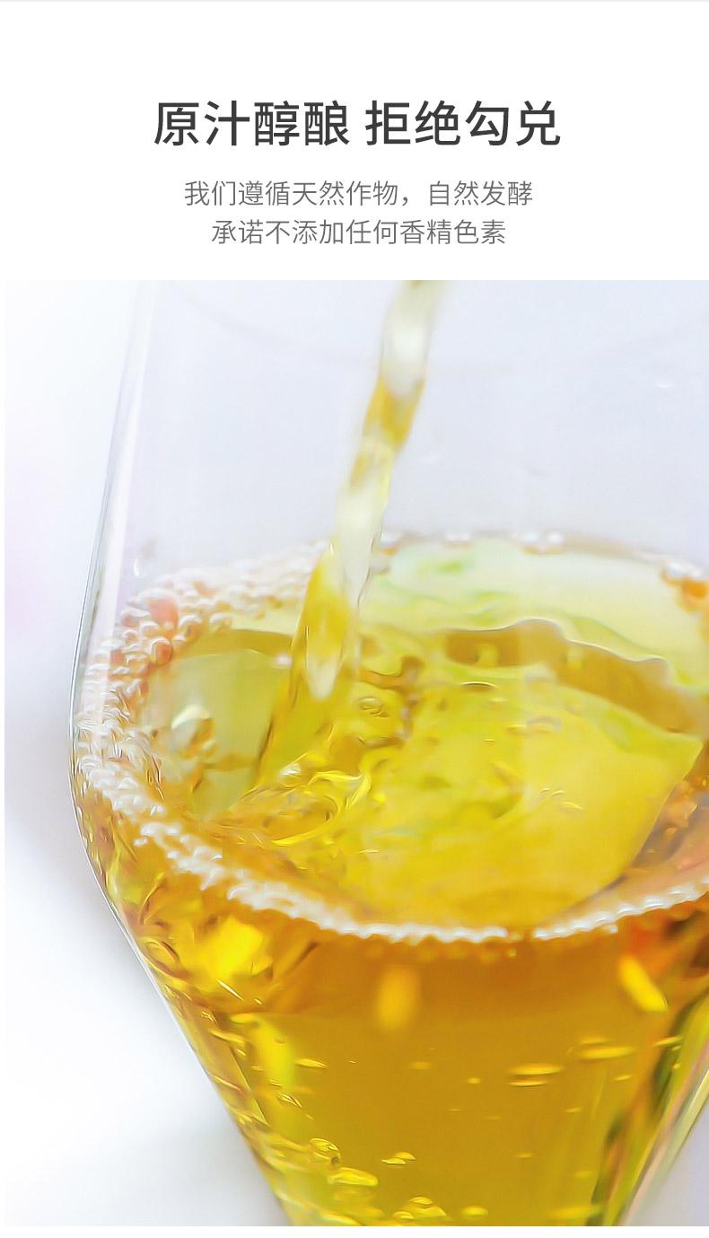 慕拉 天使之手起泡酒 白葡萄酒 750ml*2瓶 图5