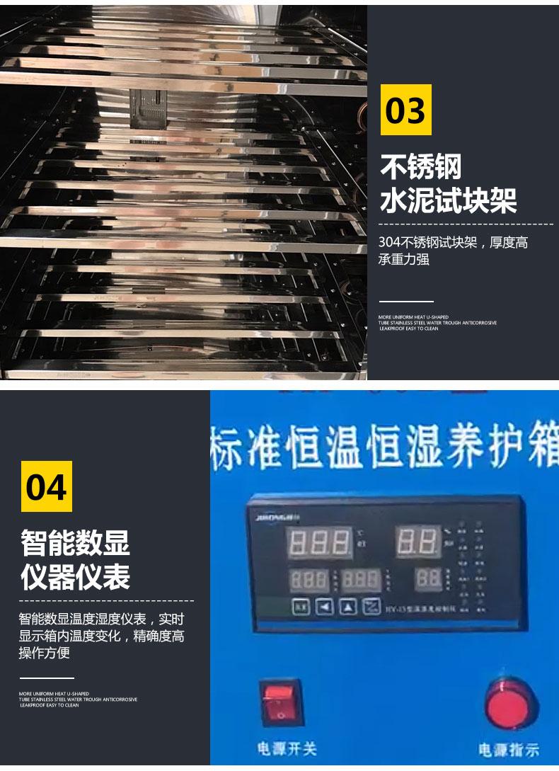 标准恒温恒湿养护箱