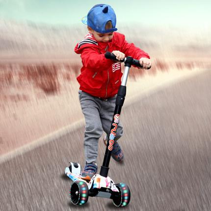 孺宝儿童蛙式剪刀滑板车曝光是真是假,孺宝儿童蛙式剪刀滑板车怎么样真的靠谱吗?