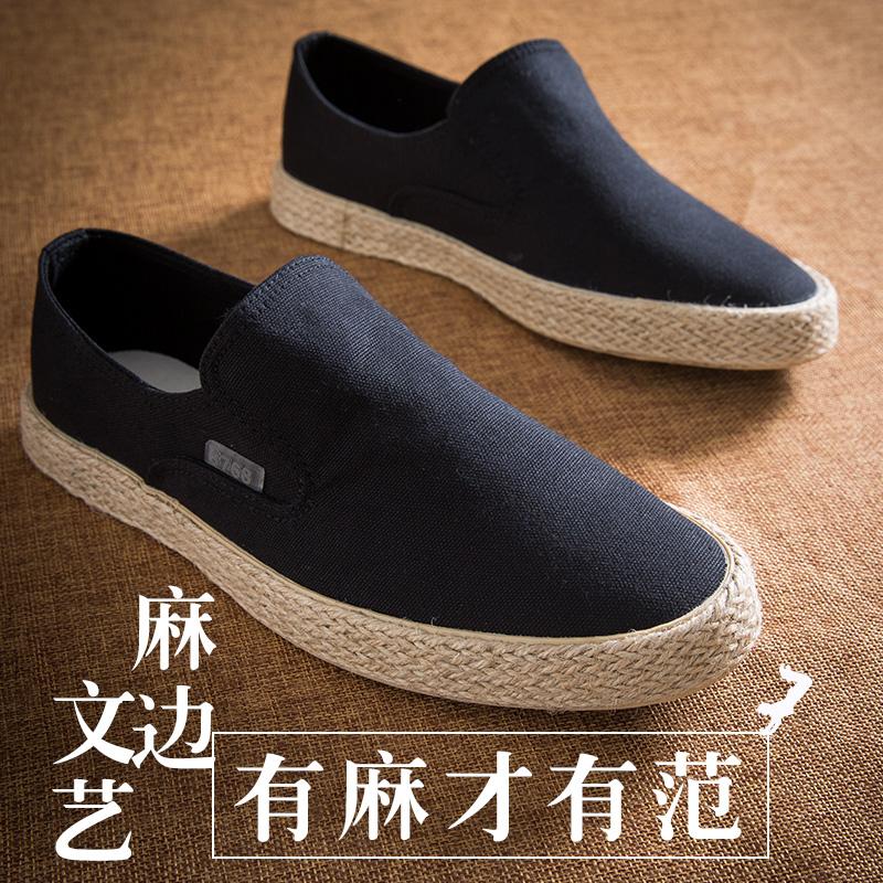 USD 106.98] Spring canvas shoes men low