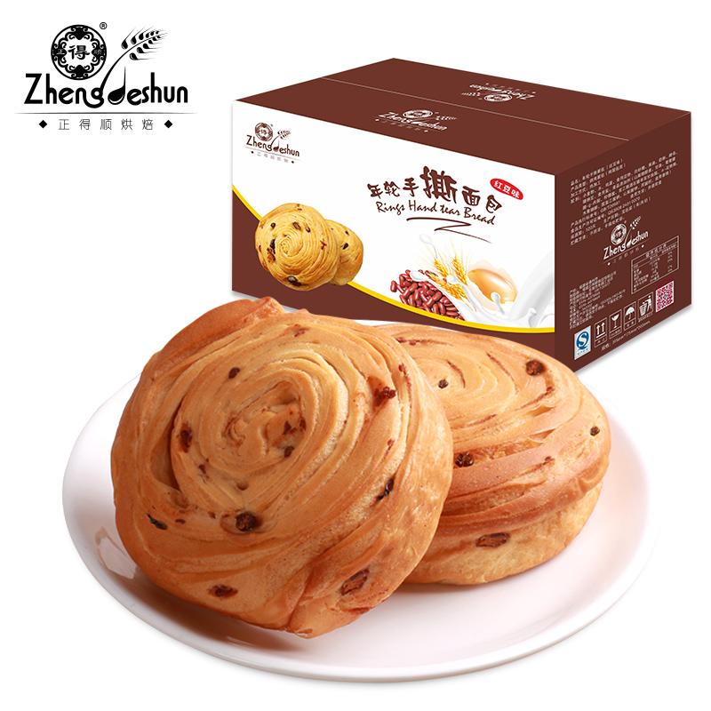 正得順紅豆手撕面包整箱2斤 早餐整箱營養面包 口袋面包零食點心