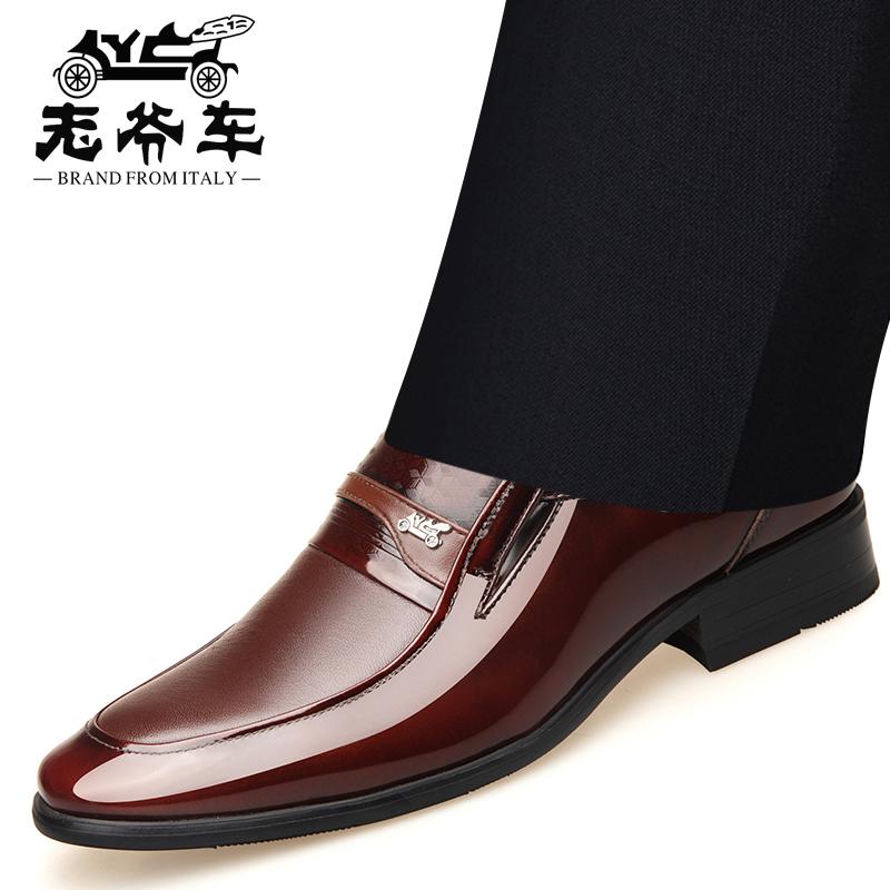 老爷车皮鞋男真皮商务正装男鞋中年秋冬尖头牛皮漆皮套脚内增高鞋