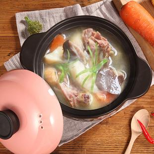 【松纹堂】家用耐热明火陶瓷砂锅炖锅