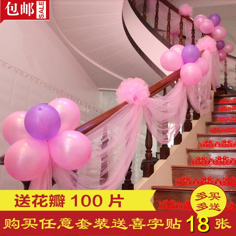 结婚庆用品婚房布置纱幔 楼梯扶手装饰雪纱花球婚礼道具路引包邮