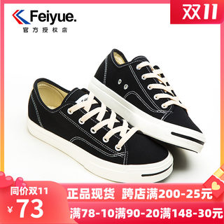 Feiyue canvas shoes Harajuku style street retro autumn new feiyue low cut casual shoes fashion couple shoes
