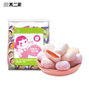 【不二家旗舰店】喜糖夹心棉花糖300g