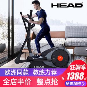 欧洲HEAD椭圆机 豪华家用磁控静音室内健身器材 太空漫步机