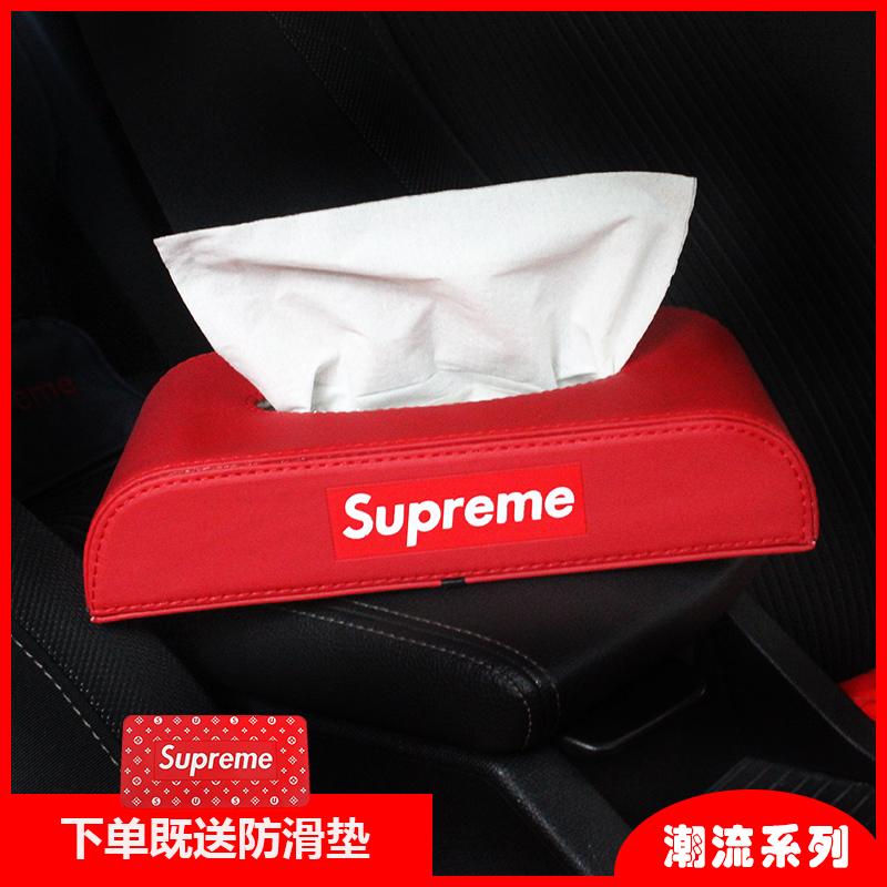 Tide brand supreme car tissue box pumping tissue box creative cute European car living room coffee table pumping tray