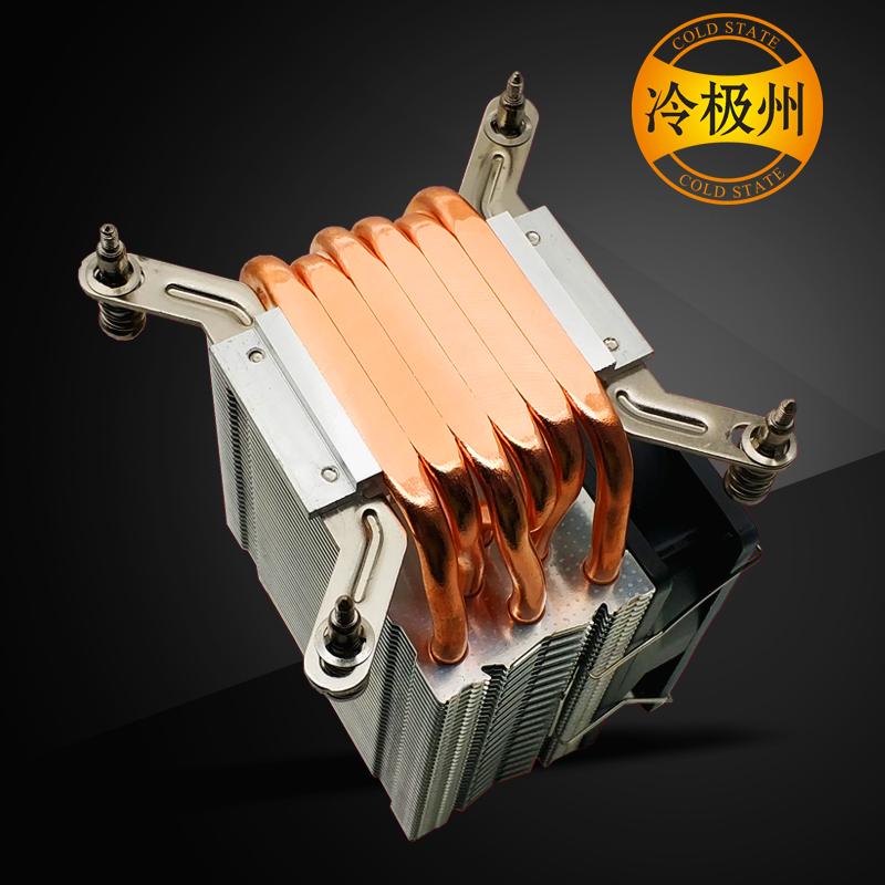 Холодный поляк государственный  6 трубы C кожзаменитель радиатор вентилятор 1366 2011 игла X58X79 двойной дорога материнская плата 1150 1155