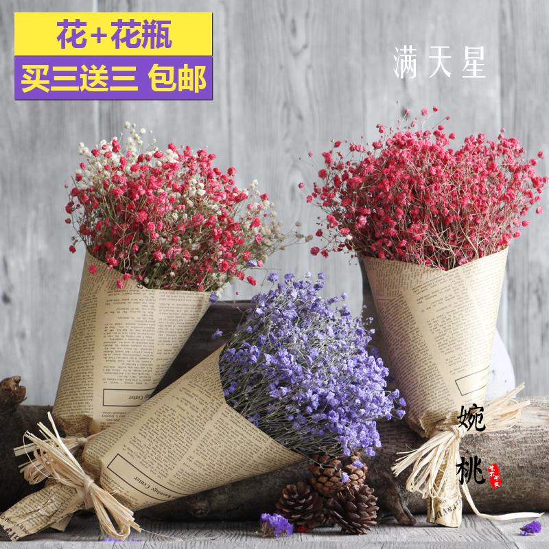 USD 7.04] (Starry sky dried flowers) dried flowers bouquets ...