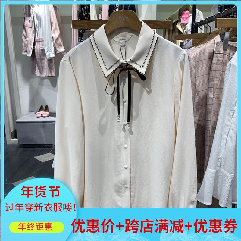 Roem19时尚新款韩版修身长袖气质系带方领秋冬衬衫女RCYW9494TT010101C