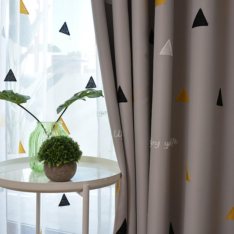 北欧风ins 灰色几何窗帘 定制客厅成品遮光布 卧室落地窗简约现代