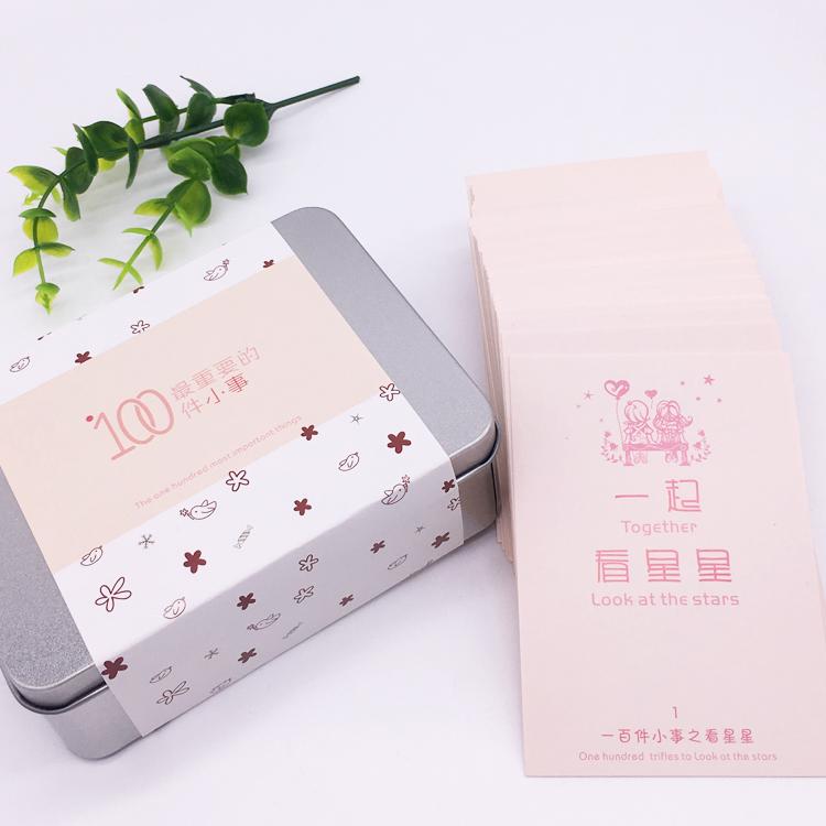 520恋爱贺卡异地恋神器情侣要一起做的100件小事卡片爱情兑换券包
