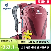 Germany's Dott Deuter imported shoulder bag Kubai EXP cycling bag breathable to reduce the burden of waterproof women's off-road backpack