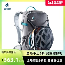 Germany's Dott Deuter imported cycling bag to worship customers outside waterproof hiking cross-country sports backpack