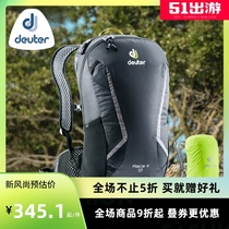 Germany's Dott Deuter imported shoulder bag Raytheon outdoor off-road mountain bike waterproof cycling backpack light