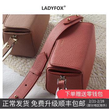 Summer new wild leather messenger bag mini bag fashion simple shoulder bag personality leather small bag