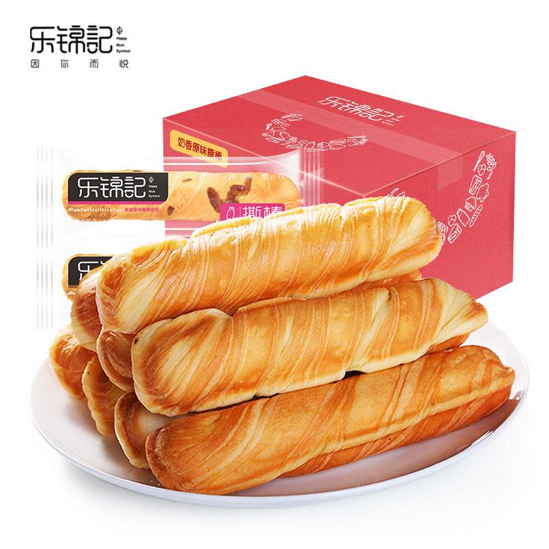 【乐锦记】营养早餐手撕面包750g整箱