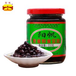 阳帆牌葱香即食豆豉210g正宗阳江特产广式湿豆豉南方杨帆豆鼓湖南