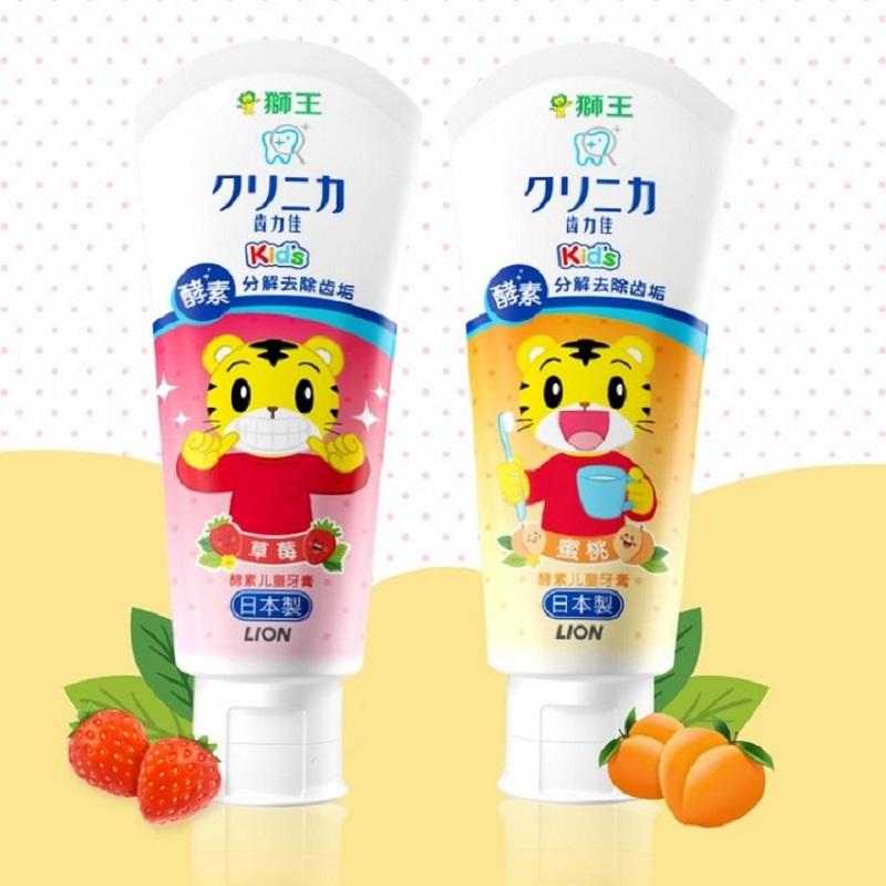 狮王日本进口齿力佳酵素儿童牙膏60g巧虎牙膏2支防蛀固齿牙膏