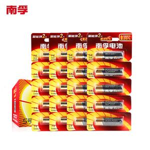 南孚聚能环2代5/7号电池15粒
