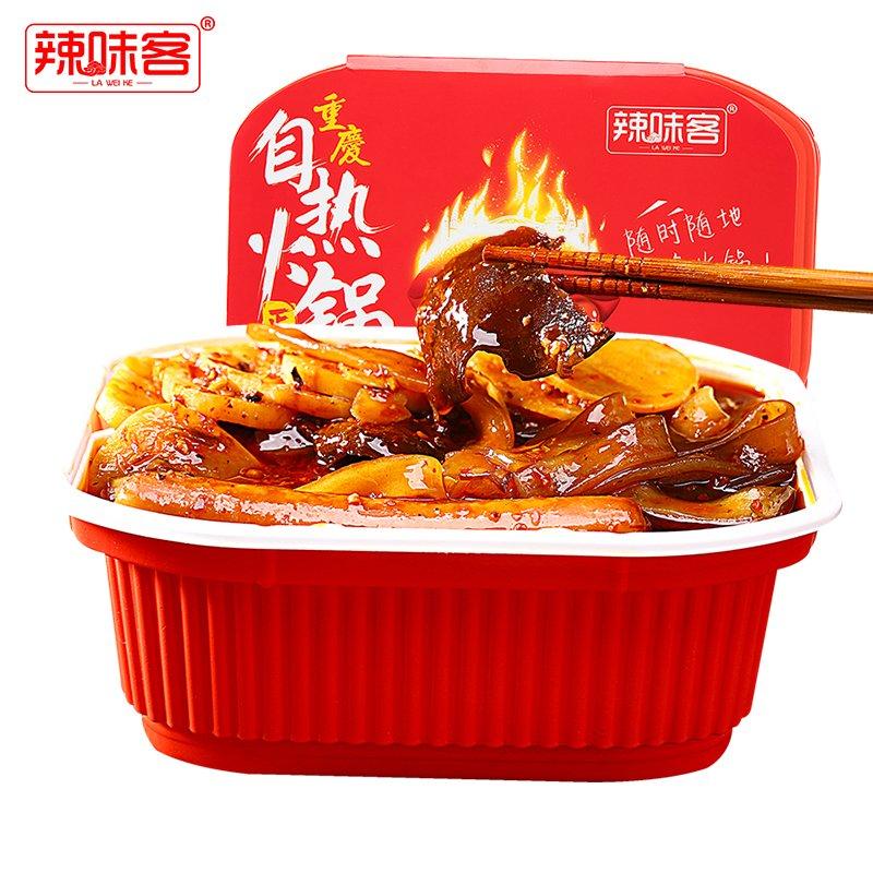 辣味客重庆网红自热火锅速食自助自煮懒人小火锅麻辣420g*4盒装