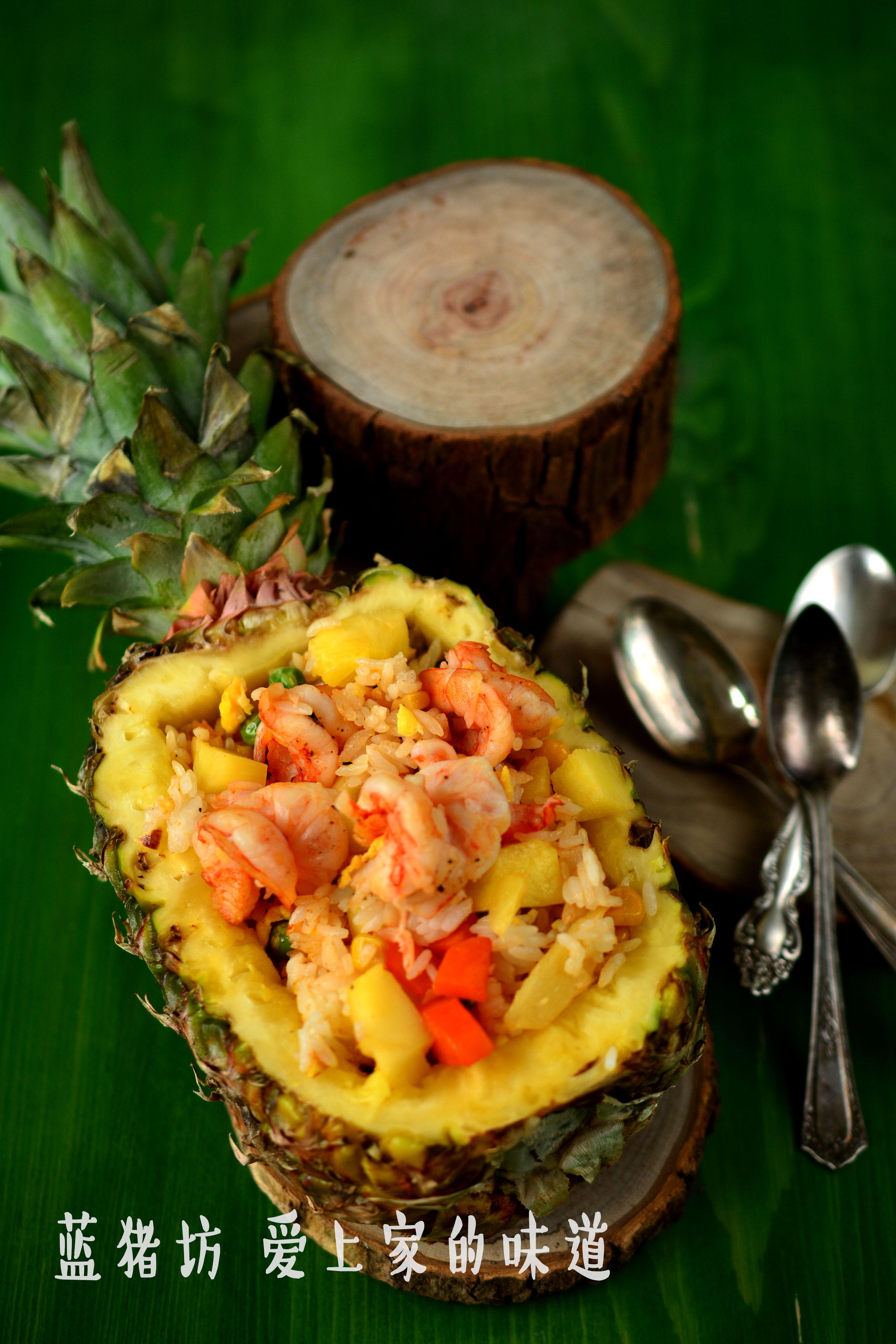 一份美味菠萝饭,陪你度过一个安静周末 - 蓝冰滢 - 蓝猪坊 创意美食工作室