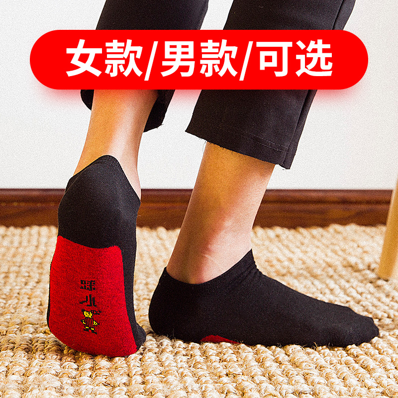 This year of life step on the villain socks men and women spring and summer cotton sports short tube boat socks deodorant thin section black red pure color tide