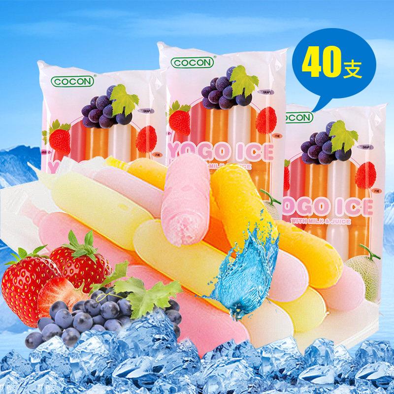 临期 马来西亚进口 COCON 可康 碎碎冰芒果味冰棒 4袋共40支 天猫优惠券折后¥18.8包邮(¥28.8-10)