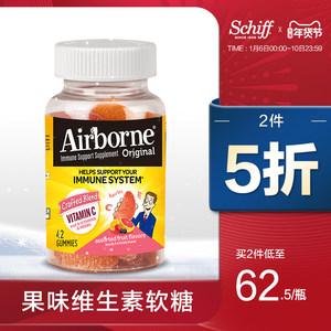 美国产 Schiff旗下 Airborne 维ACE+草本精华 复合维生素软糖 21粒 主图