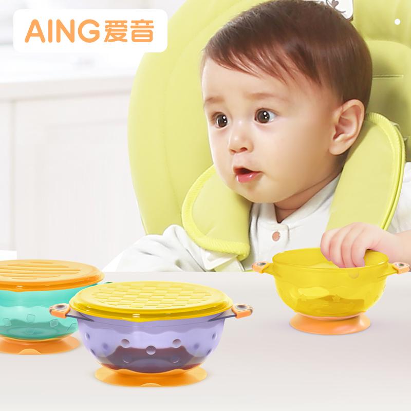 爱音宝宝便携辅食三件套训练碗优惠价20元销量346件