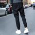 Mùa hè 2018 quần âu chân quần của nam giới bó sát lỏng Hàn Quốc phiên bản của xu hướng của nam giới quần Harlan chín quần