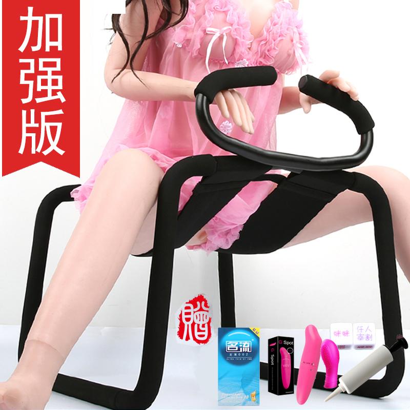 Hacker sex ghế vui vẻ đồ nội thất acacia ngồi tình yêu giường quan hệ tình dục tình yêu ghế quan hệ tình dục các cặp vợ chồng nguồn cung cấp đam mê thiết bị