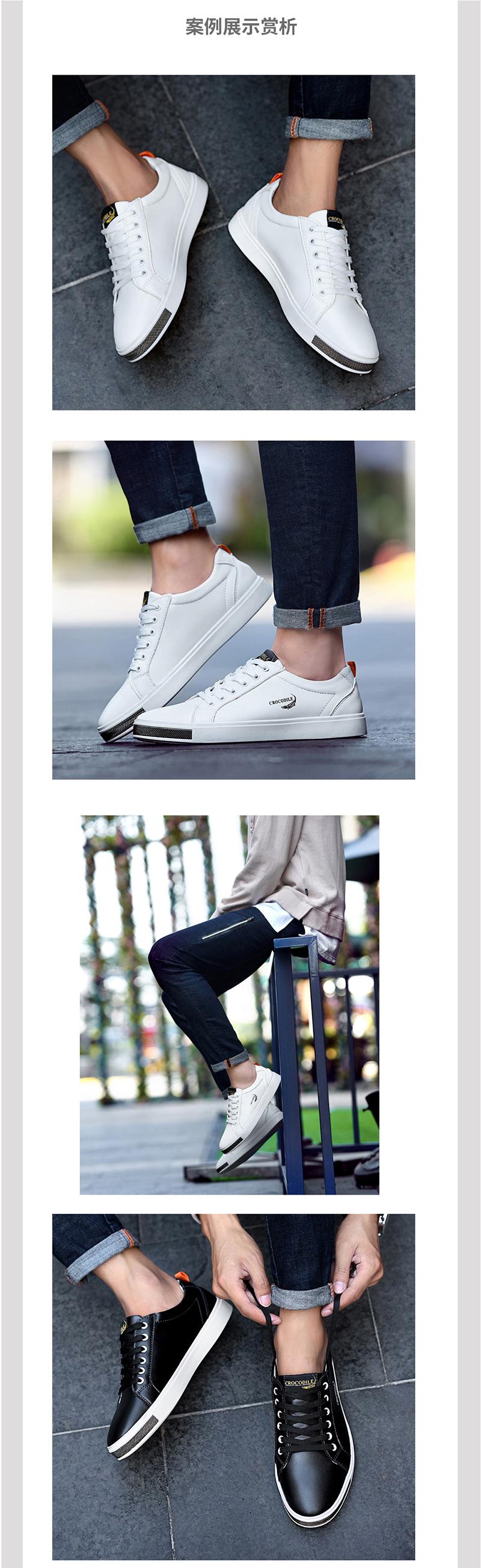 男鞋_01.jpg