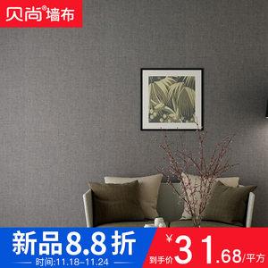 贝尚无缝横纹棉麻墙布素色客厅卧室现代简约墙布 亚麻墙布新品