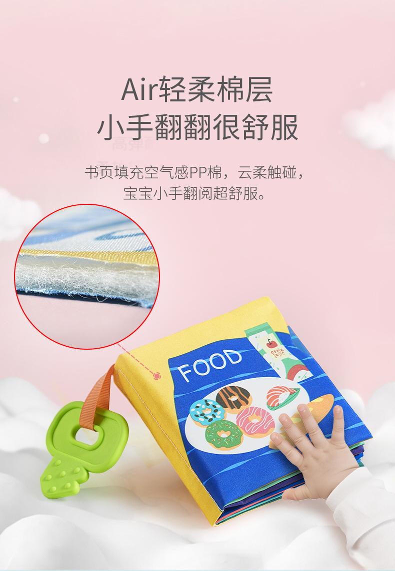 宝宝撕不烂布书婴儿立体可咬早教书玩具书婴儿书益智玩具详细照片