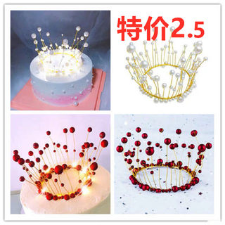 Pearl crown cake decoration goddess princess tassel crown birthday cake decoration seaweed crown decoration ornaments