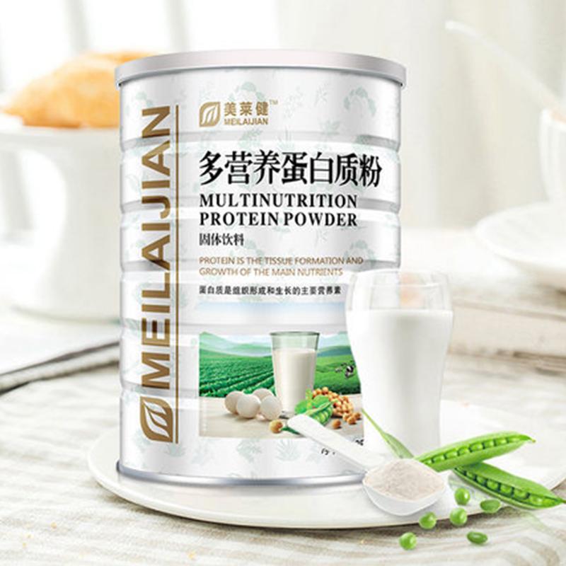 【美莱健】植物蛋白营养粉900g